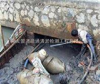 湖口县污水处理厂清淤泥浆池清理