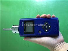 氮气纯度分析仪