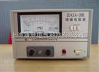ZC42A-3市電式兆歐錶