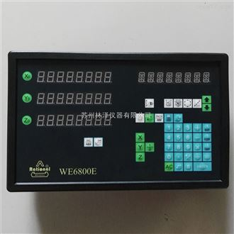 WE6800E数显表