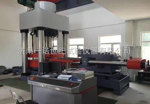 500吨橡胶支座压剪试验机