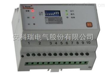 菲姬711.atvAFPM3-2AVI/KJ監測2路三相電壓和1路三相電流