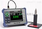 日本Magna-Mike 8600现货可发