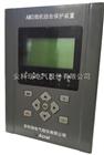 安科瑞AM3-I 电流型微机保护装置