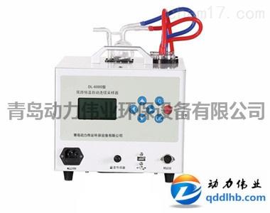 广东地区民用建筑大气采样器采集室内甲醛必备的好仪器