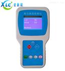 手持式粉塵濃度檢測儀XC-FC-100生產廠家