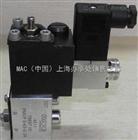 HAWE减压阀CMV1E-85