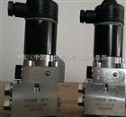 专业销售HAWE溢流阀CMV1BRX-400