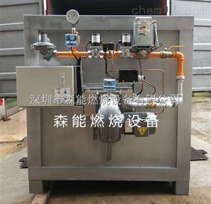 正英燃烧器dcm-30加热炉天然气燃烧器