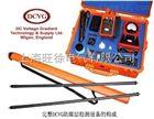 特价供应DCVG直流电压梯度检测系统