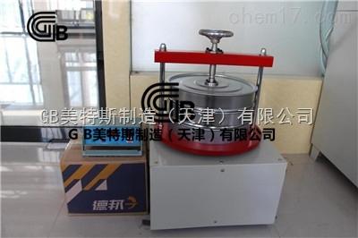 GB矿物棉振筛机*GB/T5480-2008