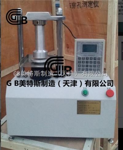 GB保温材料压缩性能试验机*使用介绍