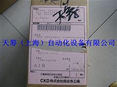 CKD电磁阀B2019-1C-P