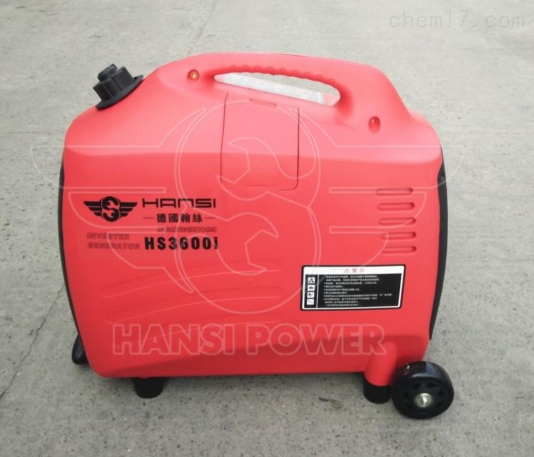 hs3600i 小型汽油稳压发电机
