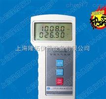 上海数字大气压力表,LTP-201智能气压计