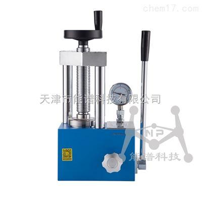 Lab Press 15T 粉末壓片機