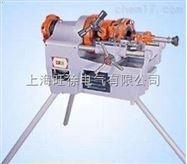 上海旺徐Z1T- R2B电动切管套丝机