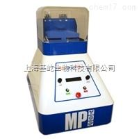 FastPrep-96快速核酸提取仪