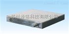 BG-stirrer1DB培养箱、冰箱等空间超薄磁力搅拌器