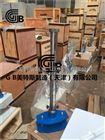 GB防水涂料冲击试验仪GB12952-91使用标准