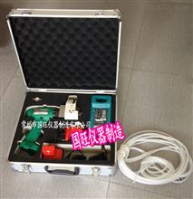 手持式電動深水采樣器
