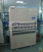 降水频繁空气潮湿用除湿机防范