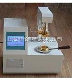 IBS-261A型闭口闪点全自动测定仪特价