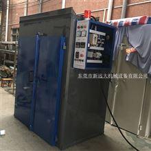 200度恒温智能干燥箱电加热炉热风循环烤箱