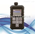 手持便携式有害物质检测仪