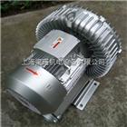 2QB810-SAH07(4KW)鱼塘增氧专用旋涡泵-鱼塘增氧旋涡气泵-水产养殖专用高压风机