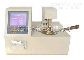BS-2100型闭口闪点测定仪