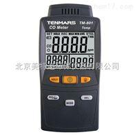 台湾泰玛斯TM-801一氧化碳检测仪厂家直销