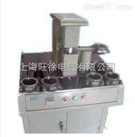 YJ30K型連桿小頭加熱器廠家