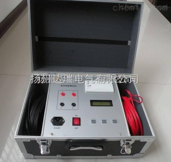 1、接通仪器的电源线: 配备的专用测试线取出,其中红、黑两把测试钳分别夹到被测试品的两个采样端并用力磨擦触点,测 试线的另一端与仪器的接线端子对应接好。(注意红、黑颜色对应,且粗线接电流端子,细线接电压端) 2、开机,屏幕显示: 1.1.0.0:XX 3、选择测试方式及电流: 按方式键屏幕循环显示各种测试方式和电流,屏幕前四位的代码定义如下: *位代表测试方式: 1—普通变压器测试 2—铁芯五柱低压角接变压器低压绕组测试 3—温升测试 4—有载分接绕组纵向测