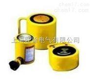 上海旺徐RCS502單作用薄型液壓千斤頂