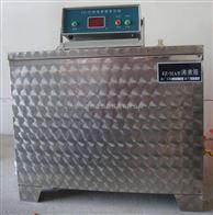 FZ-31A水泥安定性沸煮箱價格 水泥安定性沸煮箱廠家