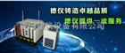 机械式扫频振动实验台厂家欢迎广大新老客户前来咨询订购