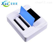 XCM-110食品安全检测仪报价