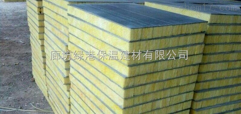 岩棉复合保温板厂家