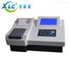 XCTR-200北京浊度色度仪厂家