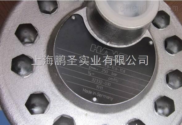 原装HAWE哈威R系列柱塞泵大量现货