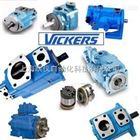 美国威格士VICKERS变量叶片泵20V8A 1A22R原装报价