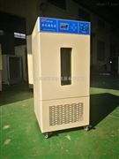 广州 80L生化培养箱