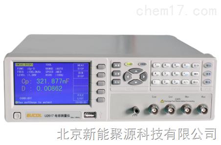 聚源U2617電容測量儀