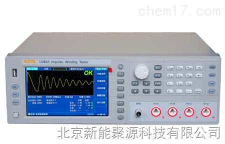 聚源U9845多路脈衝線圈測試儀