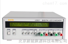 聚源U2921型LED測試儀