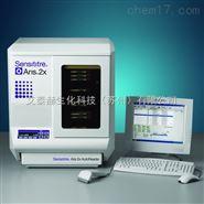 ARIS 2X全自动微生物鉴定及药敏分析系统