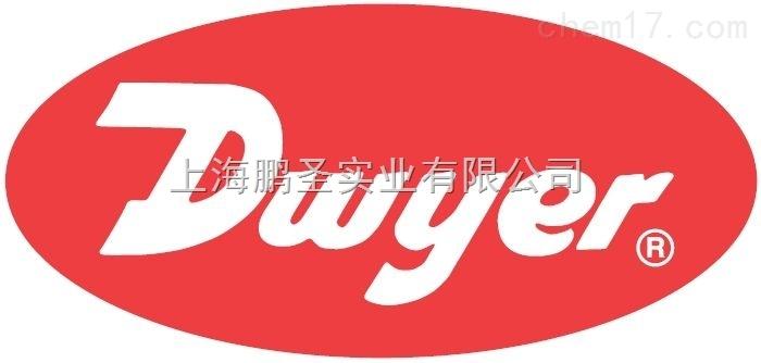 德威尔Dwyer中国一级代理