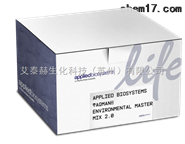 TaqMan® Environmental Master Mix