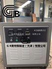 中空玻璃露点仪GB/T11944-2012-降温时间短